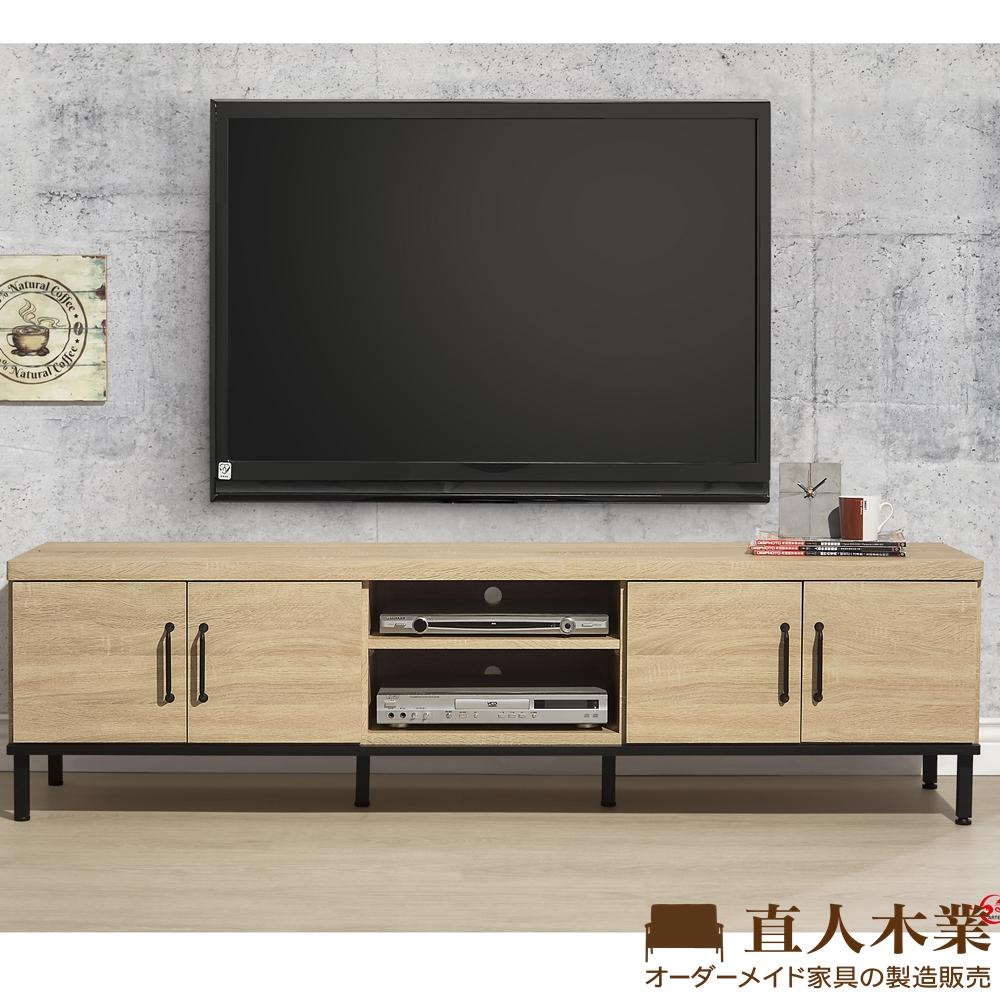 日本直人木業-輕工業風181CM電視櫃(181x40x62cm)