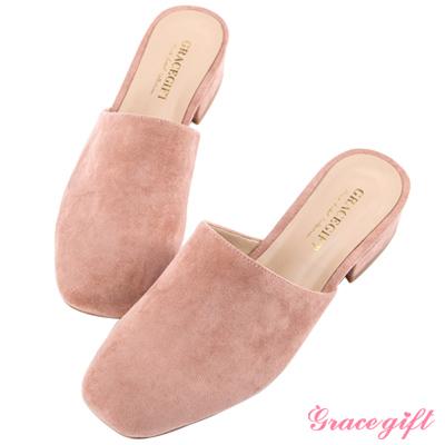 Grace gift-小方頭麂皮絨休閒穆勒鞋 粉