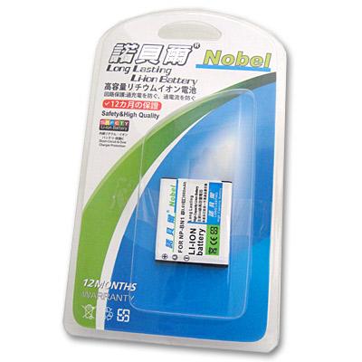 諾貝爾-OLYMPUS-Li-60B-長效型高容量鋰電池