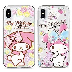 GARMMA Melody iPhone 8/7/6s+ 粉彩流沙保護殼