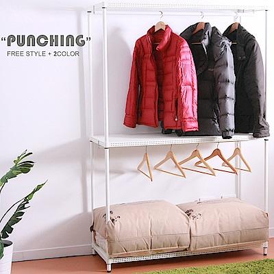 GALAXY 三層雙吊衣櫥架121x46x181(超荷重250kg)