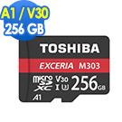TOSHIBA M303 Micro SDXC UHS-I U3/V30/A1 256G記憶卡