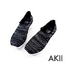 【AKII】韓國舒適 輕盈 襪套 懶人 運動休閒鞋-黑白