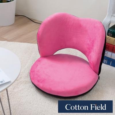 棉花田 西西里 多段式折疊和室椅-淡粉色