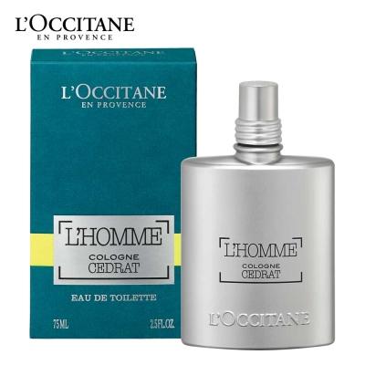 L'OCCITANE歐舒丹 枸櫞海洋淡香水75ml
