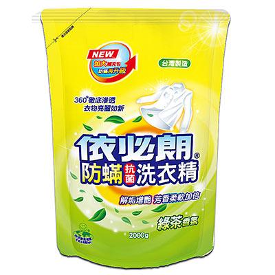依必朗防蹣抗菌洗衣精-綠茶香氛(補充包)2000g