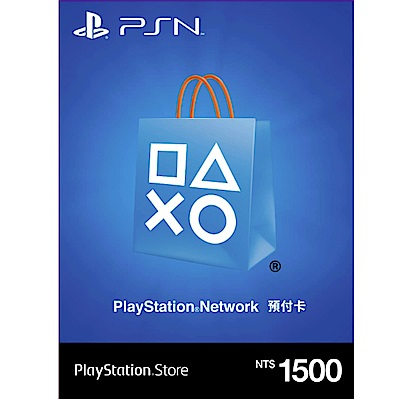 PlayStation Network預付卡-1500元(不適用鑑賞期)