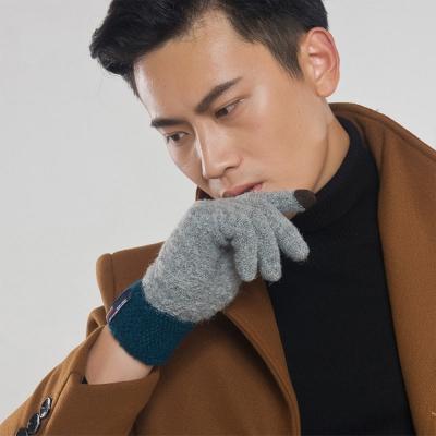 Seoul-Show-男女仿羊絨保暖針織觸控手套-灰色