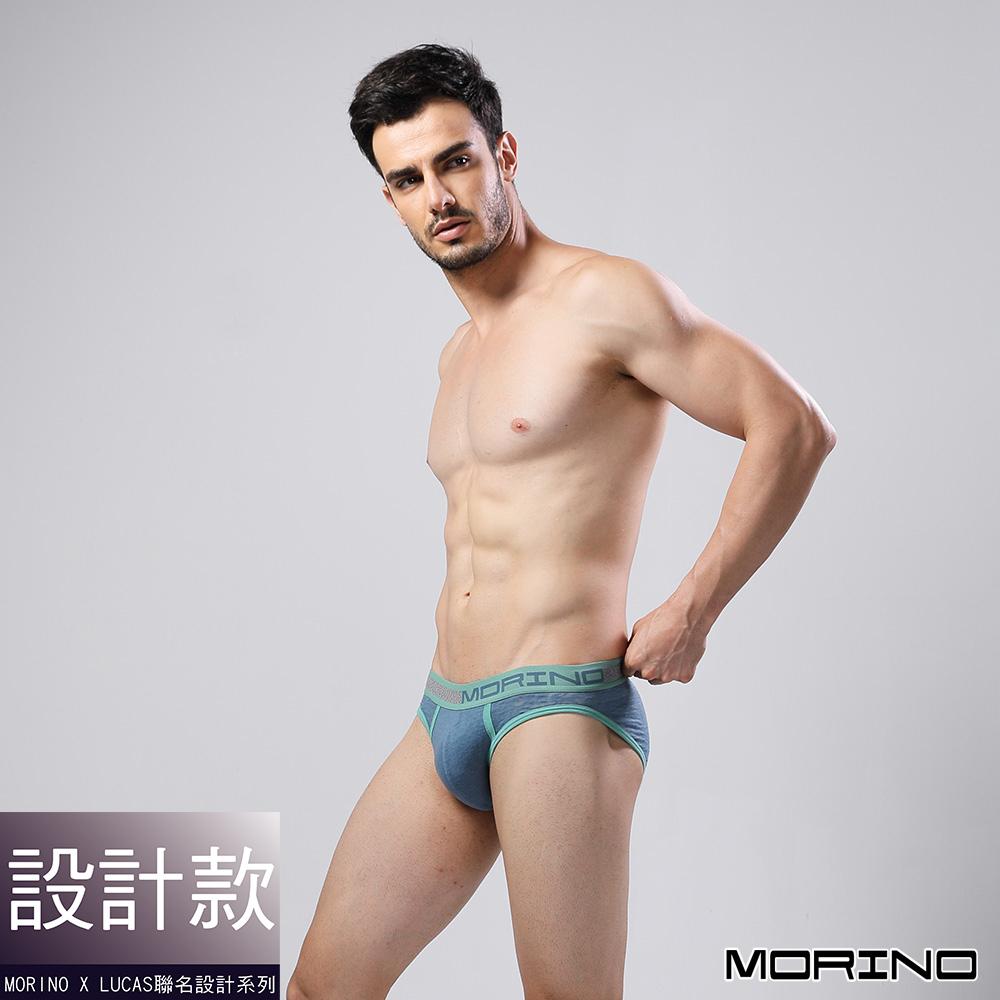 男內褲 設計師聯名-經典緹花運動三角褲 藍(超值4入組)MORINOxLUCAS