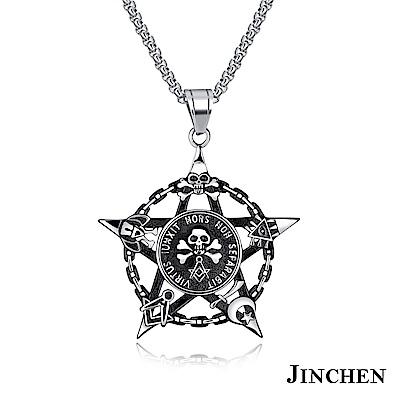 JINCHEN 白鋼骷顱頭星星項鍊