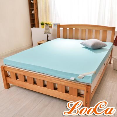 LooCa 日本大和涼感10cm彈力記憶床枕組 單大3.5尺