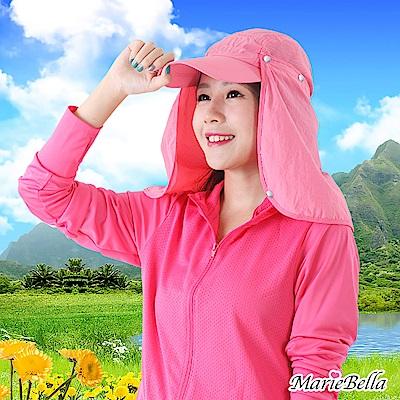 Marie Bella 抗UV+UPF透氣防曬護頸遮陽帽(粉紅)