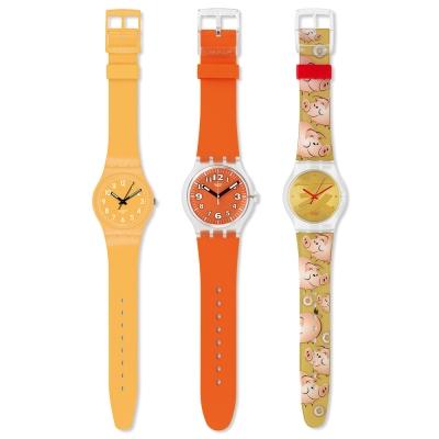 Swatch - Mystery Vintage Box Orange橘光乍現三件組