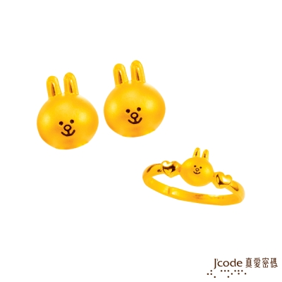 J code真愛密碼金飾 LINE甜心兔兔黃金戒指+甜心兔兔黃金耳環