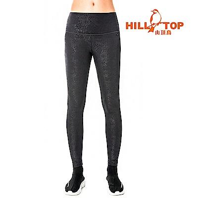 【hilltop山頂鳥】女款吸濕排汗抗UV彈性內搭褲S07FG7-黑色