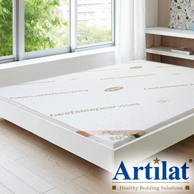 LooCa 旗艦2.5cm比利時天然乳膠床墊(加大6尺)