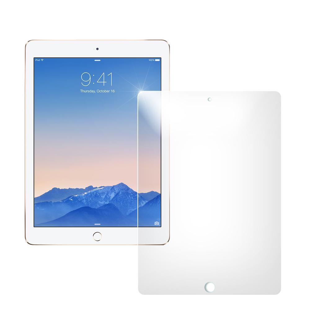 X mart iPad Air2 / Air 強化0.33mm耐磨防指紋玻璃保護貼