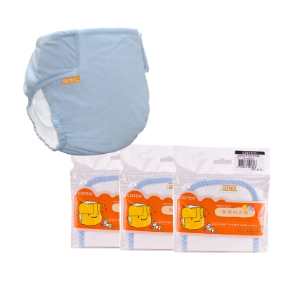COTEX可透舒-環保布尿布 初生體驗包 1件外兜 3片初生型吸尿墊