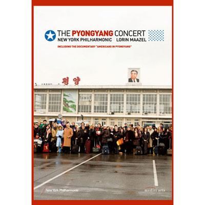 破冰之旅 - 紐約愛樂在北韓 DVD