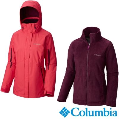 【Columbia哥倫比亞】女-兩件式防水保暖外套-紅 USR72270RD