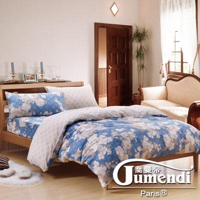喬曼帝Jumendi-浪漫玫香 法式時尚天絲加大四件式被套床包組