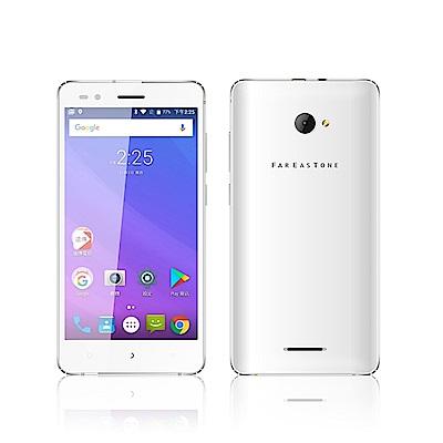 Fareastone Smart 509 四核心5吋智慧型手機(贈保護套+保護貼)