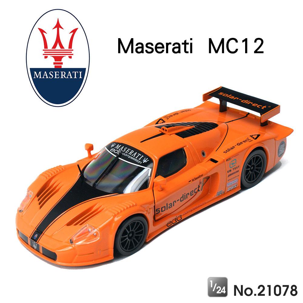 原廠授權合金車 1/24 瑪莎拉蒂Maserati MC12