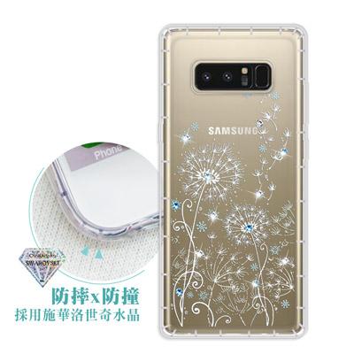 浪漫彩繪 Samsung Galaxy Note 8 水鑽空壓氣墊手機殼(風信子...