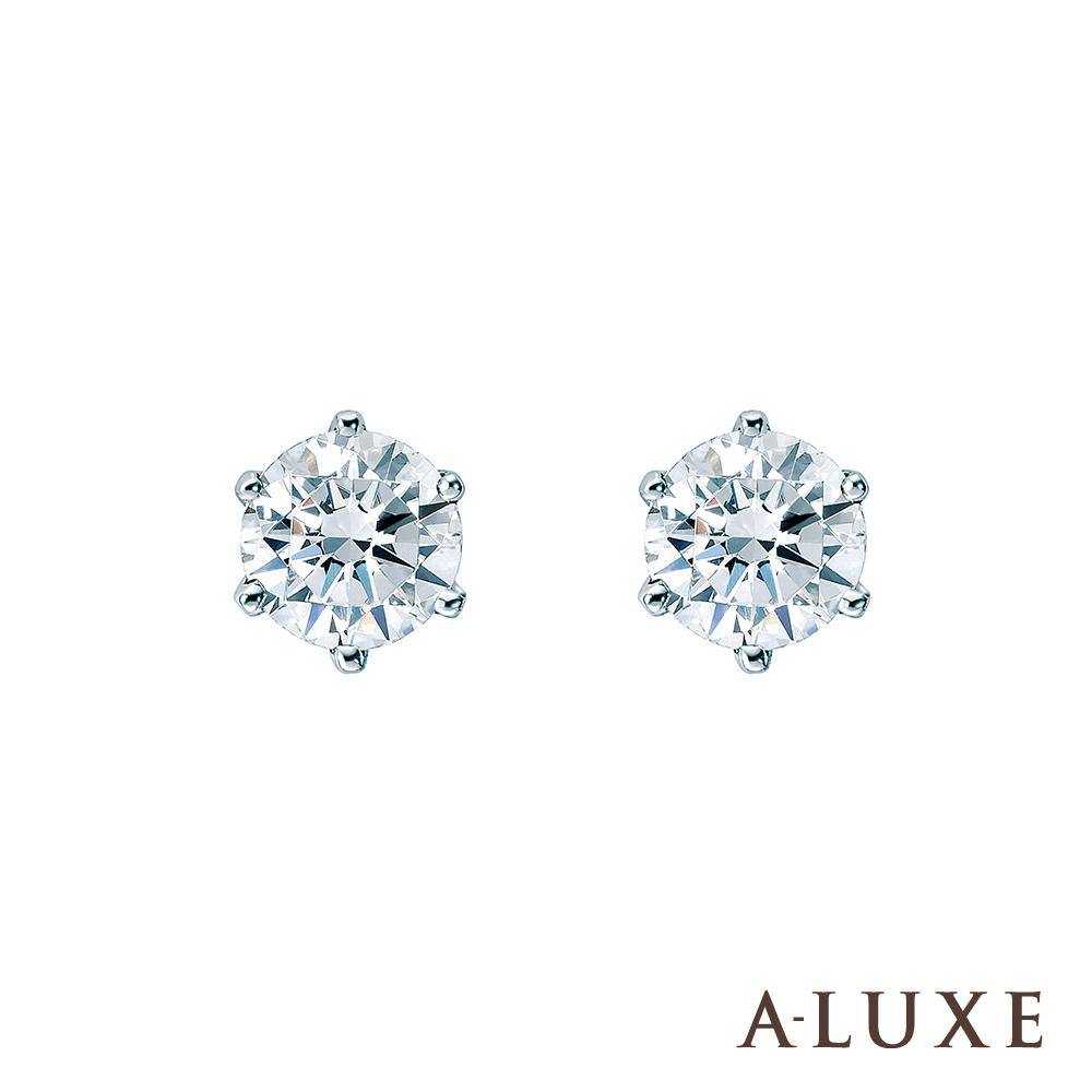 A-LUXE 亞立詩 18K金 總重 0.60克拉 六爪鑲 單顆美鑽耳環