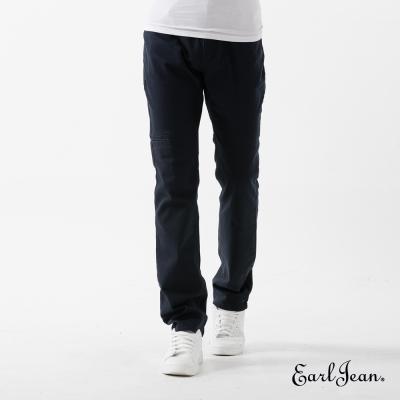 Earl Jean 低調風合身彈性休閒褲-深藍-男