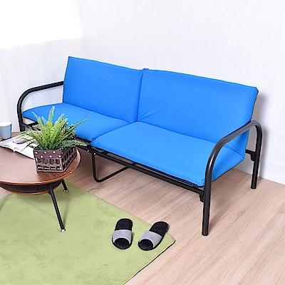 凱堡 Colalin鋼管沙發床/椅 藍色款