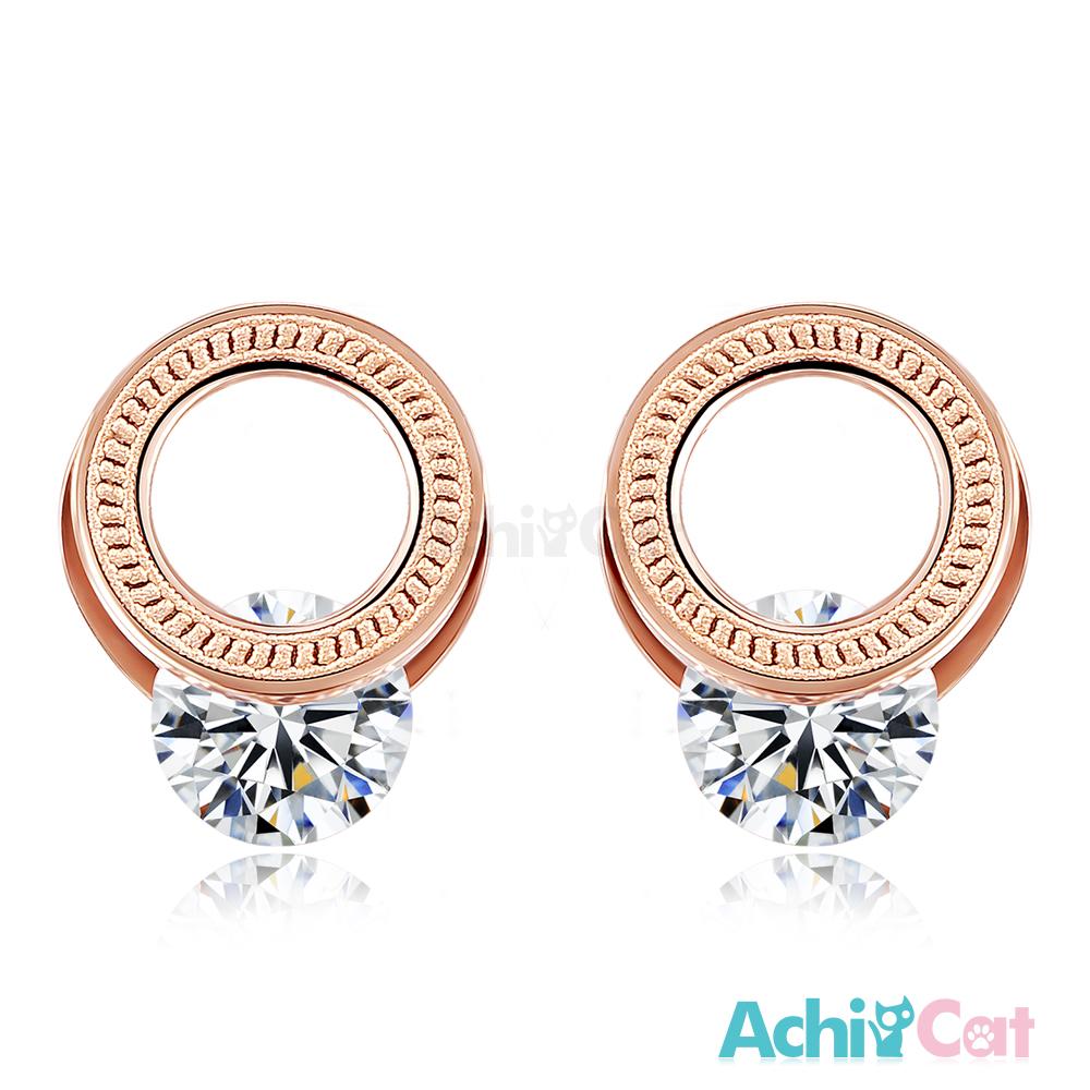 AchiCat 白鋼耳針式耳環 完美國度 (玫金)