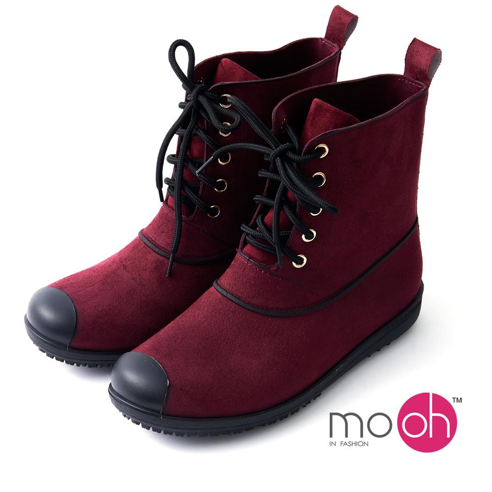 mo.oh 愛雨天-素面綁帶圓頭馬丁款雨鞋-酒紅色