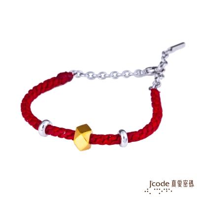 J'code真愛密碼 右偏執面黃金/純銀編織手鍊-紅