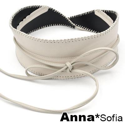 AnnaSofia 訂製款純手工縫線皮革綁帶 寬腰帶馬甲腰封(米杏系)