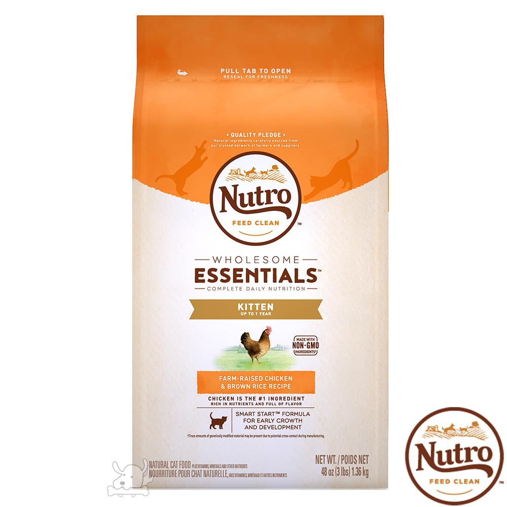 Nutro 美士 全護營養 幼母貓配方(農場鮮雞+糙米)6.5磅 X 1包