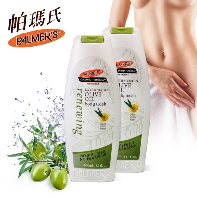 Palmers帕瑪氏深層賦活沐浴乳(橄欖脂)400mlx2