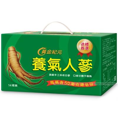 中天生技 黃金紀元 養氣人蔘飲禮盒 (14瓶/盒)