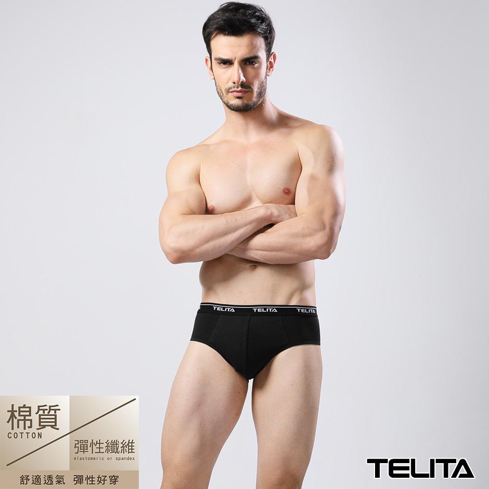 男性內褲  彈性素色三角褲 黑色 TELITA