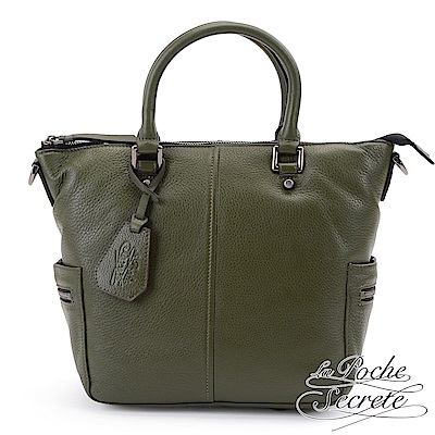La Poche Secrete 簡約率性荔枝紋真皮雙口袋托特包-森林綠