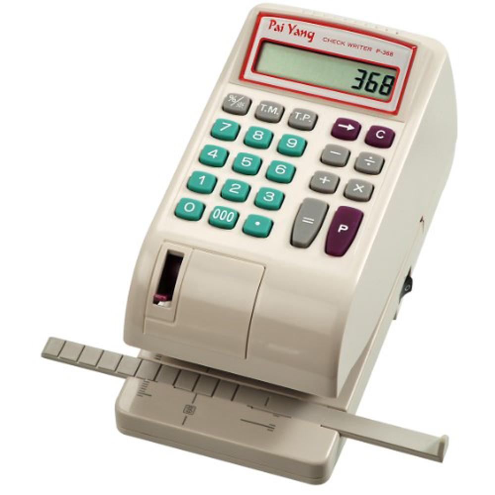 百揚微電腦中文型支票機(P-368)