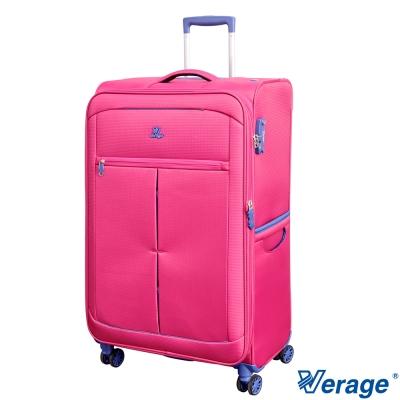 Verage 維麗杰 28吋 超輕量經典格紋環保旅行箱三代(紅)