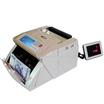 UIPIN全功能頂級專業型防偽點驗鈔機 U-988