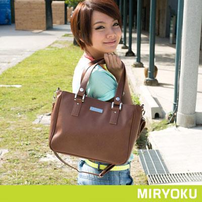 MIRYOKU-質感斜紋系列-輕巧可愛簡潔兩用包-啡