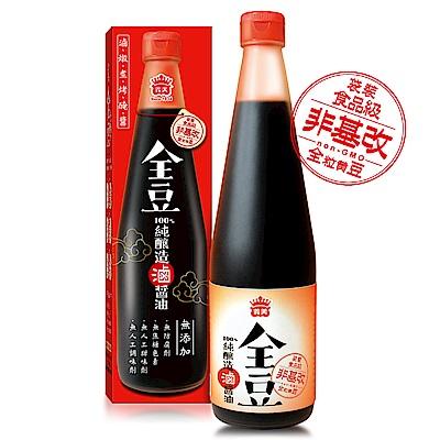 義美 全豆純釀造滷醬油(520ml)