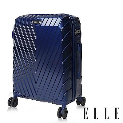 ELLE 法式V型鐵塔系列- 25吋純PC霧面防刮耐撞行李箱-午夜深藍EL31199