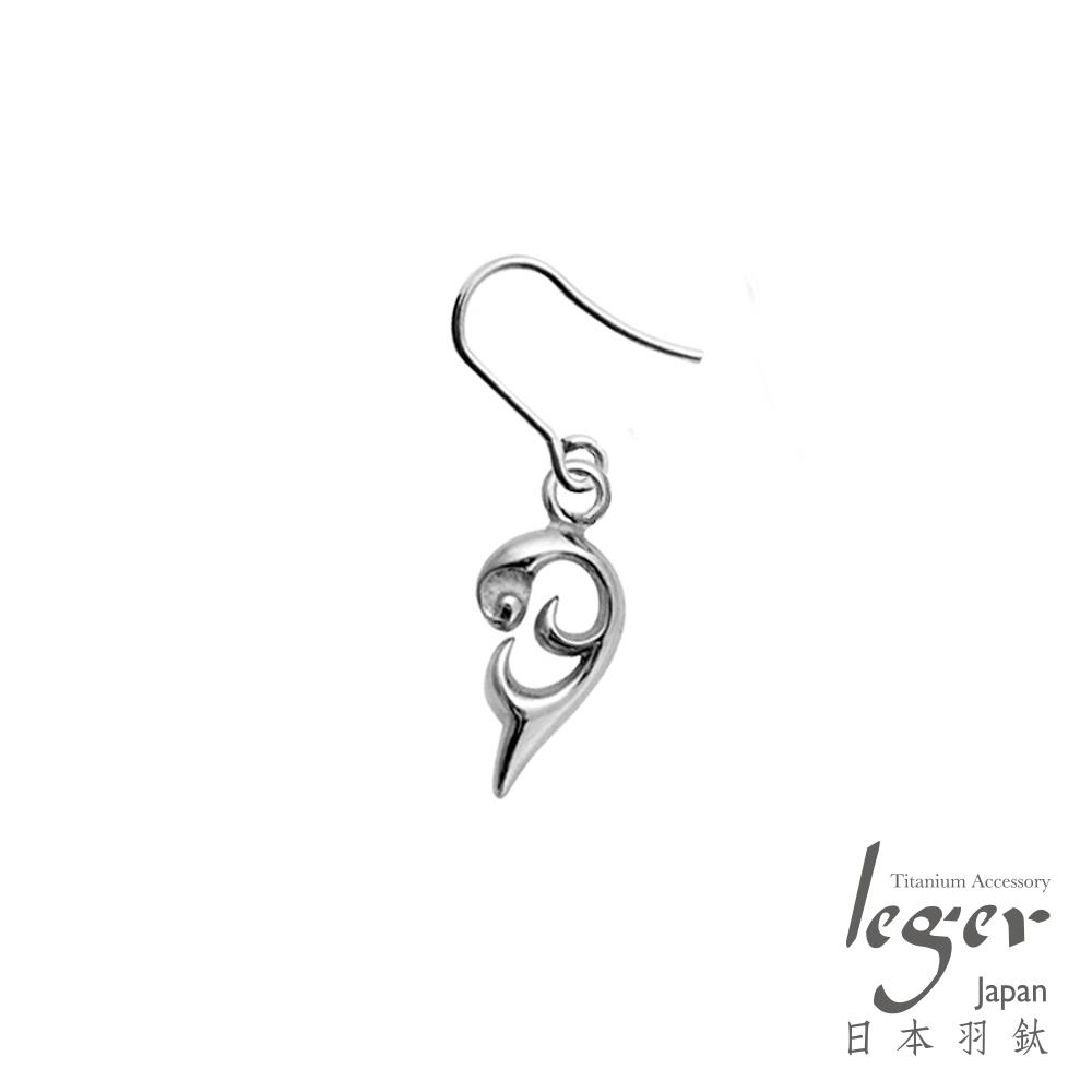 leger日本羽鈦《半顆心-右》純鈦鉤式耳環(一只)