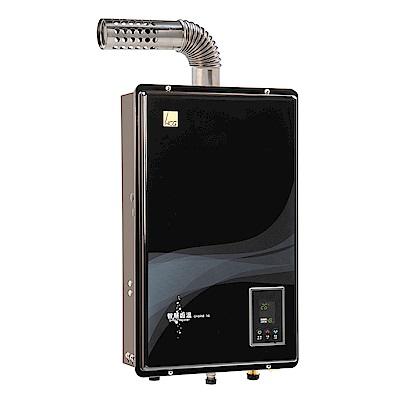 和成HCG 數位恆溫純銅水箱強制排氣熱水器16L GH596BQ