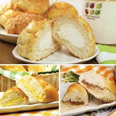 奧瑪烘焙 維也納麵包(原味x3入+巧克力x3入)+奧瑪冰火菠蘿x16入