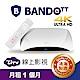 BANDOTT鴻海便當4K智慧電視盒-LiTV線上